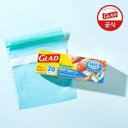 [글래드] 냉동형 중형 지퍼백(20매입)
