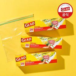 [글래드] 냉장형 대형 지퍼백(20매입) 3개 세트