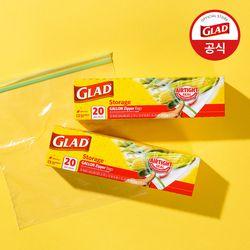[글래드] 냉장형 대형 지퍼백(20매입) 2개 세트