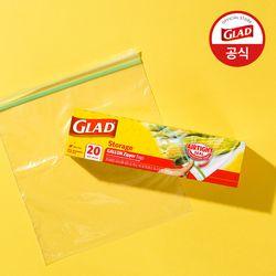 [글래드] 냉장형 대형 지퍼백(20매입)