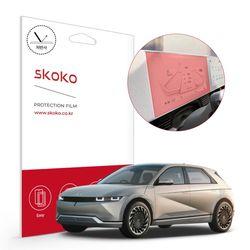 스코코 아이오닉5 항균 저반사 계기판 액정보호필름