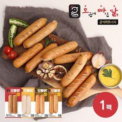 [오빠닭] 닭가슴살 소시지 120g 4종 1팩