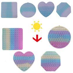 대형 20cm 색이 변하는 변색 푸쉬팝 팝잇 틱톡 뽁뽁이