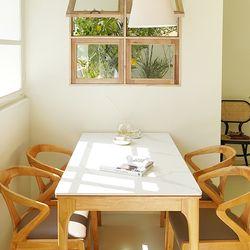 마루이 보나페티 내추럴 통 세라믹 4인원목 식탁세트 의자형