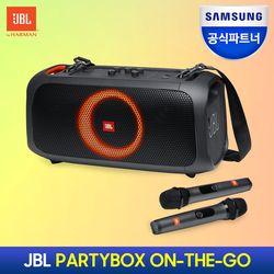삼성공식 JBL PARTYBOX 온더고 블루투스스피커
