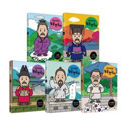 [가나출판] 놀면서 공부하는 놀공 한국사 시리즈 5권세트