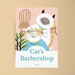 캣츠 바버샵 M 유니크 디자인 포스터 고양이 A3(중형)