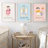 아기방 꾸미기 포스터 홈 인테리어 3종세트 (A3)