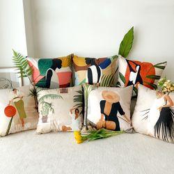 마테 쿠션 15색상 커버 거실 의자 쇼파 독특한 감성