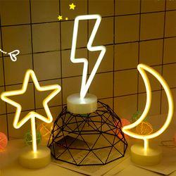 네온사인 LED 무드등
