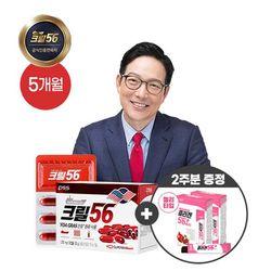 펄세스 함익병 크릴56 5개월분 + 콜라겐56 1개월분