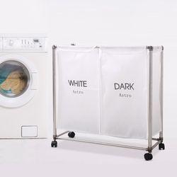 보노 스텐 세탁물 분리보관함 2p (화이트핑크블루) 빨래바구니