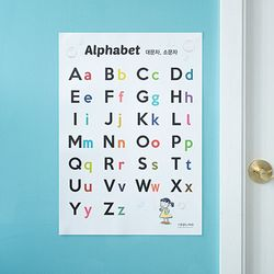 어린이 학습 영어 알파벳 벽보 포스터 대문자 소문자 (A2)