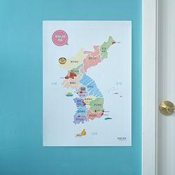 어린이 학습 벽보 포스터 유아 아이방 우리나라 지도 (A2)