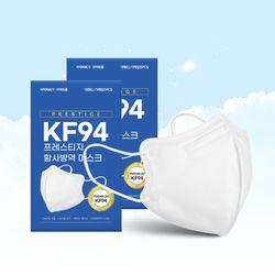 국내생산 숨쉬기편한 새부리형 마스크 KF94대형100매