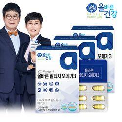 올바른건강 올바른 알티지 오메가3 3박스(총 3개월분)
