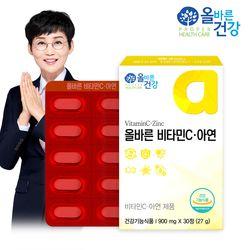올바른건강 올바른 비타민C 아연 1박스