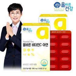 올바른건강 올바른 비타민C 아연 2박스(총 2개월분)