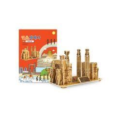 만공세계사 입체퍼즐 - 고대 아시아 만국의 문