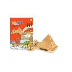 만공세계사 입체퍼즐 - 고대 쿠푸 왕의 피라미드