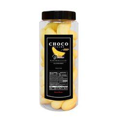 바나나모양머쉬멜로우