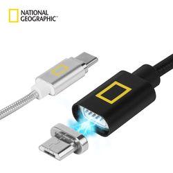 내셔널지오그래픽 마그네틱 USB 케이블 8핀