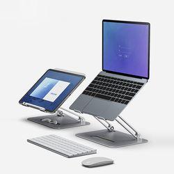 루엠 알루미늄 노트북 거치대 맥북 받침대 높이 각도 조절