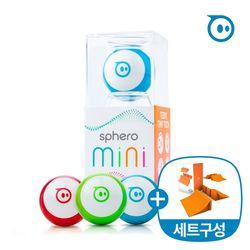 [Sphero]스피로미니(블루 레드 그린)+점프램프