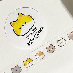 고양이 얼굴 마스킹 테이프