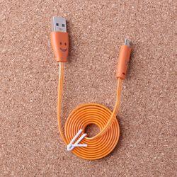 USB 레인보우 5핀 케이블