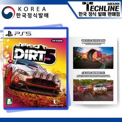 PS5 더트 5