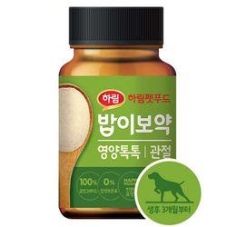 밥이보약 영양톡톡 관절 60g애견 영양제분말타임