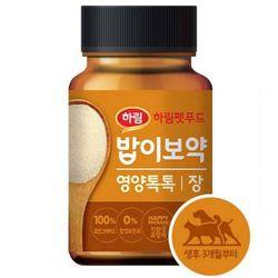 밥이보약 영양톡톡 장 60g분말타입 애견장건강