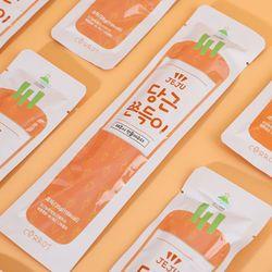 [무료배송] S 제주 당근쫀득이 1box 12개입