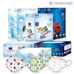 KF80 소형 마스크 20매+30매 스파이더맨 겨울왕국 미키마우스
