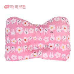 [해피코튼] 팔쿠션 수유베개-플라워레빗 핑크