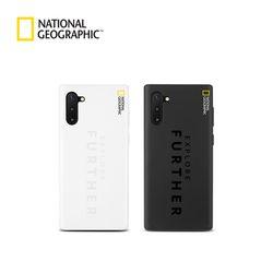 내셔널지오그래픽 갤럭시S10 5G 익스플로어 퍼더에디션 소프트