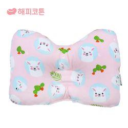 [해피코튼] 팔쿠션 수유베개-알파카 핑크