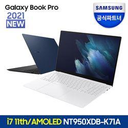 삼성전자 갤럭시북 프로 NT950XDB-K71A