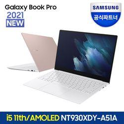 삼성전자 갤럭시북 프로  NT930XDY-A51A