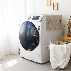 내추럴 인테리어 건조기 세탁기 냉장고 전자렌지 커버 덮개