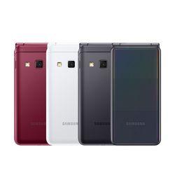 [삼성] 갤럭시 폴더2 32GB 자급제 SM-G160N