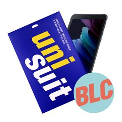 갤럭시탭 액티브3 LTE 블루라이트 차단 슈트 2매