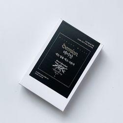 데미안 다크에디션 커피 6p세트