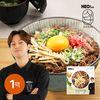 [허닭식단] 밀키트 규동 275g 1팩