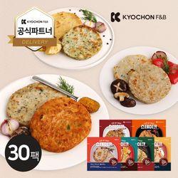 [교촌] 닭가슴살 원형 스테이크 100g 6종 30팩