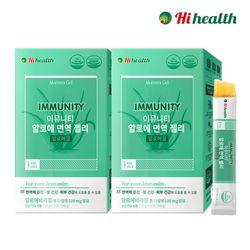 [하이헬스] 이뮤니티 알로에 면역젤리 (20g x 15포) 2박스