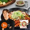 [허닭식단] 밀키트 고추장 제육볶음 260g 3팩