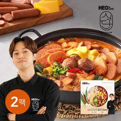 [허닭식단] 밀키트 햄치즈 부대찌개 260g 2팩