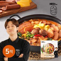 [허닭식단] 밀키트 햄치즈 부대찌개 260g 5팩